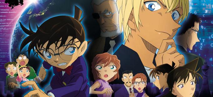 Detective Conan derrota a Avengers: Infinity War en Japón