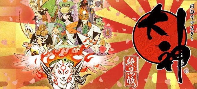 Ōkami HD para Nintendo Switch llega en agosto
