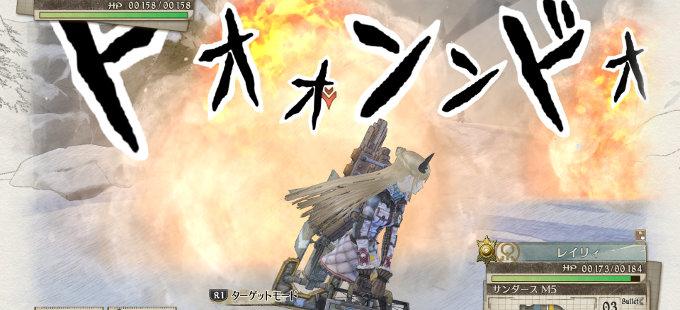 Valkyria Chronicles 4 para Nintendo Switch y su edición de colección