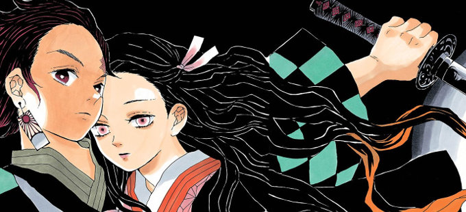 El estudio detrás de Fate/stay night hará el anime de Kimetsu no Yaiba