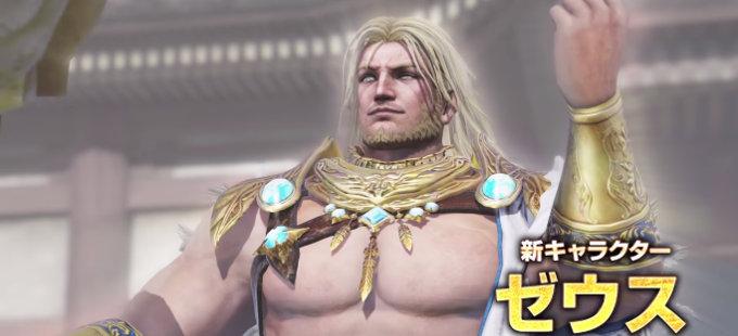 Warriors Orochi 4 para Nintendo Switch presenta a Zeus