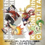 Figuras de Ethan y Lyra de Pokémon Gold & Silver
