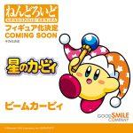 Nendoroid de Beam Kirby
