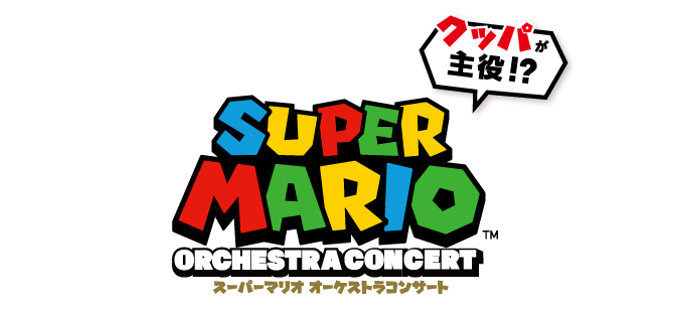 Super Mario Orchestra Concert anunciado para Japón