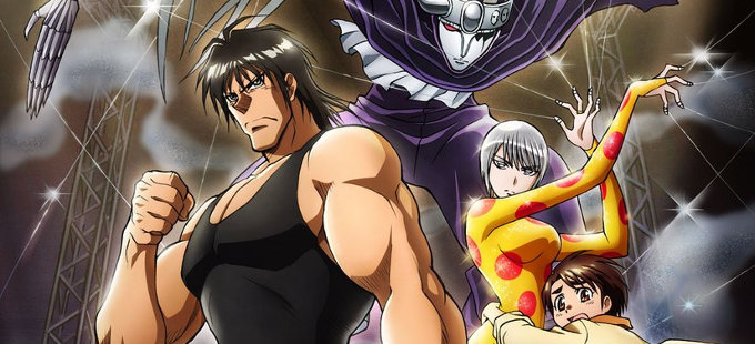 El anime de Karakuri Circus será exclusivo de Amazon Prime Video