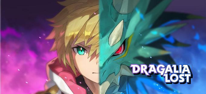 Dragalia Lost, el juego para celulares de Nintendo y Cygames