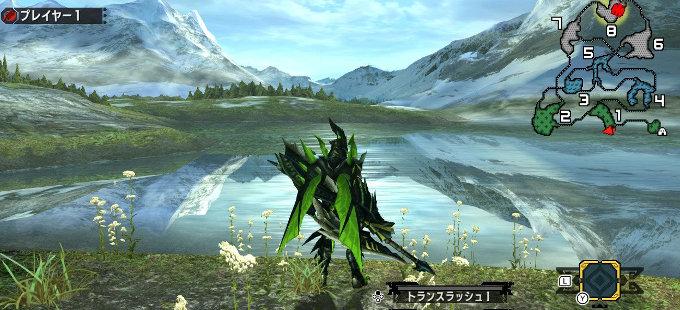 ¿Qué incluye el demo de Monster Hunter Generations Ultimate?