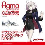 Avenger Jeanne d'Arc (Alter) versión Shinjuku de Fate/Grand Order