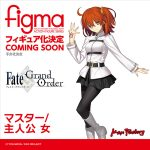Master Femenino de Fate/Grand Order