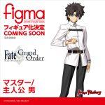 Master Masculino de Fate/Grand Order