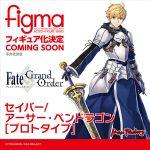 Saber Arthur Pendragon de Fate/Grand Order