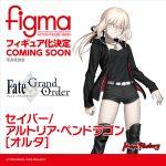 Saber Artoria Pendragon (Alter) versión Shinjuku de Fate/Grand Order