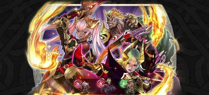 Fire Emblem Heroes consigue los Generales de Múspell