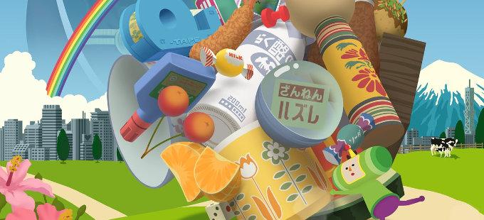 Katamari Damacy REROLL para Nintendo Switch saldrá este año
