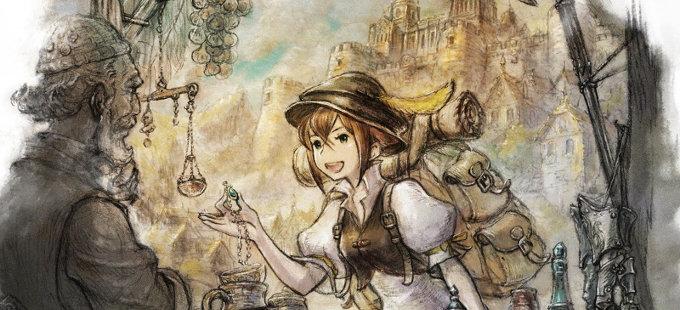 Octopath Traveler para Nintendo Switch y su posible secuela