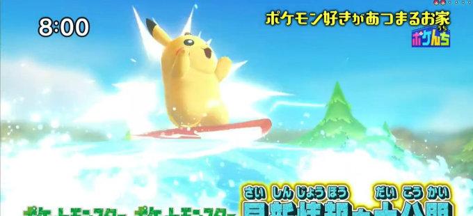 Pokémon Let's Go Pikachu! y Eevee! consiguen nuevos movimientos