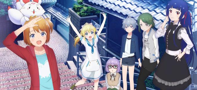 Hablando un poco acerca de Sora to Umi no Aida