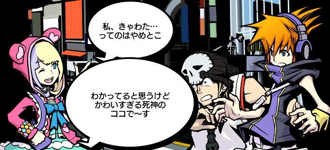 Kingdom Hearts III y The World Ends With You: Final Remix... ¿tienen un nexo?