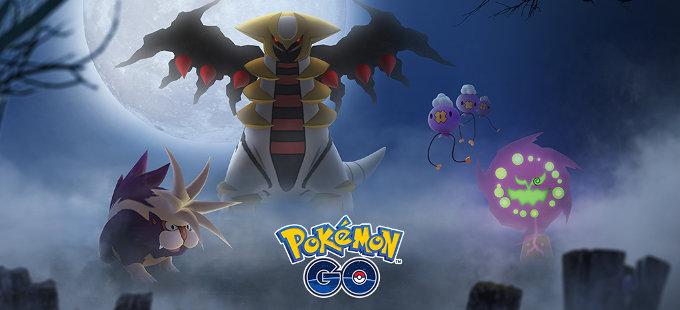 ¿Qué traerá el Pokémon GO Halloween 2018?