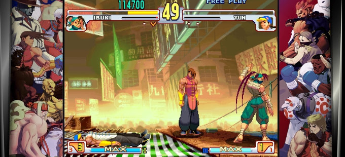 Street Fighter 30th Anniversary Collection tendrá un nuevo parche