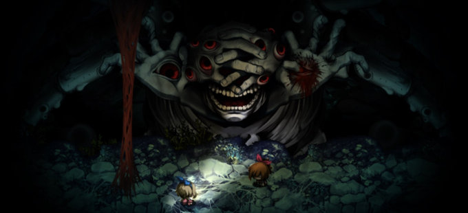 Un vistazo a Yomawari: The Long Night Collection para Nintendo Switch