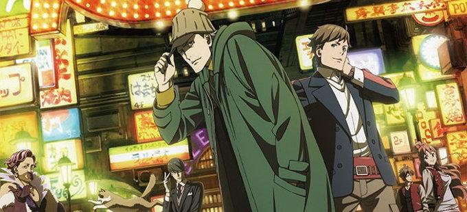 Kabukichou Sherlock consigue su primer tráiler y detalles