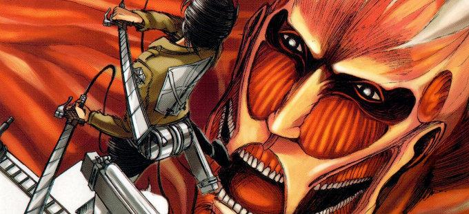 El manga prototipo de Shingeki no Kyojin ya está en línea