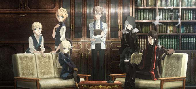 Crunchyroll transmitirá el anime Lord El-Melloi II-sei no Jikenbo