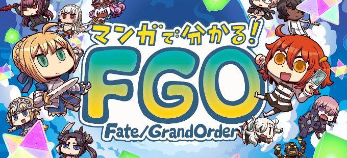Manga de Wakaru! Fate/Grand Order consigue su corto animado