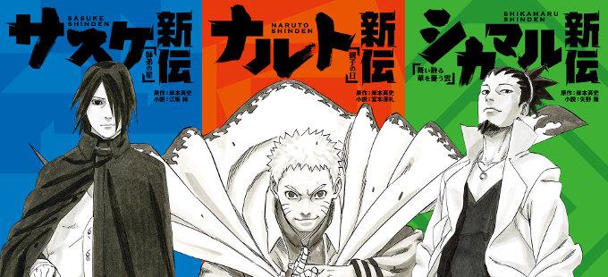 El anime de Naruto Shinden llegará en febrero