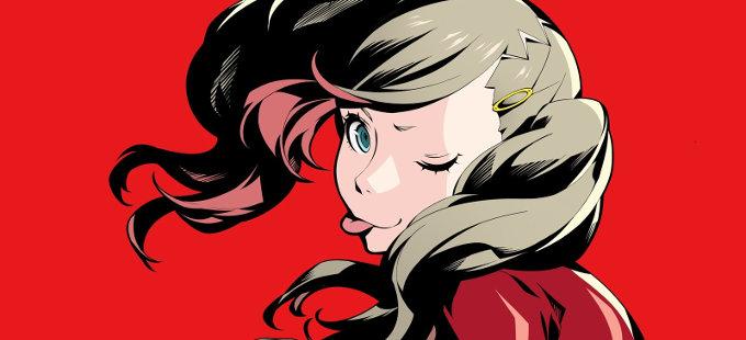 Persona 5 S para Nintendo Switch podría ser real