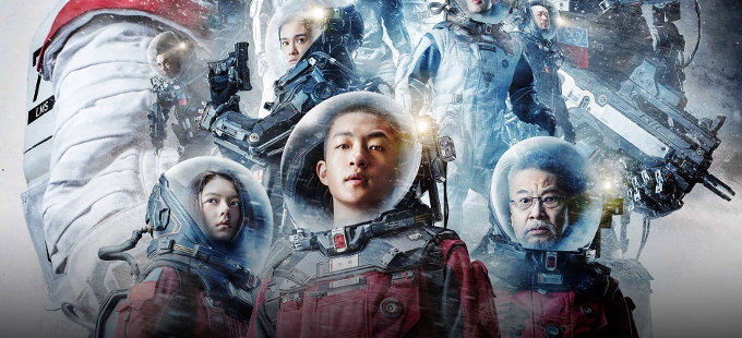 El éxito chino The Wandering Earth, otra exclusiva de Netflix