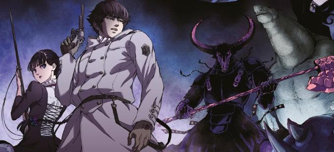 El estudio de Zombieland Saga hará anime de 'To the Abandoned Sacred Beasts'