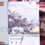 Fire Emblem Fates: Visual Guide – Pellucid Crystal