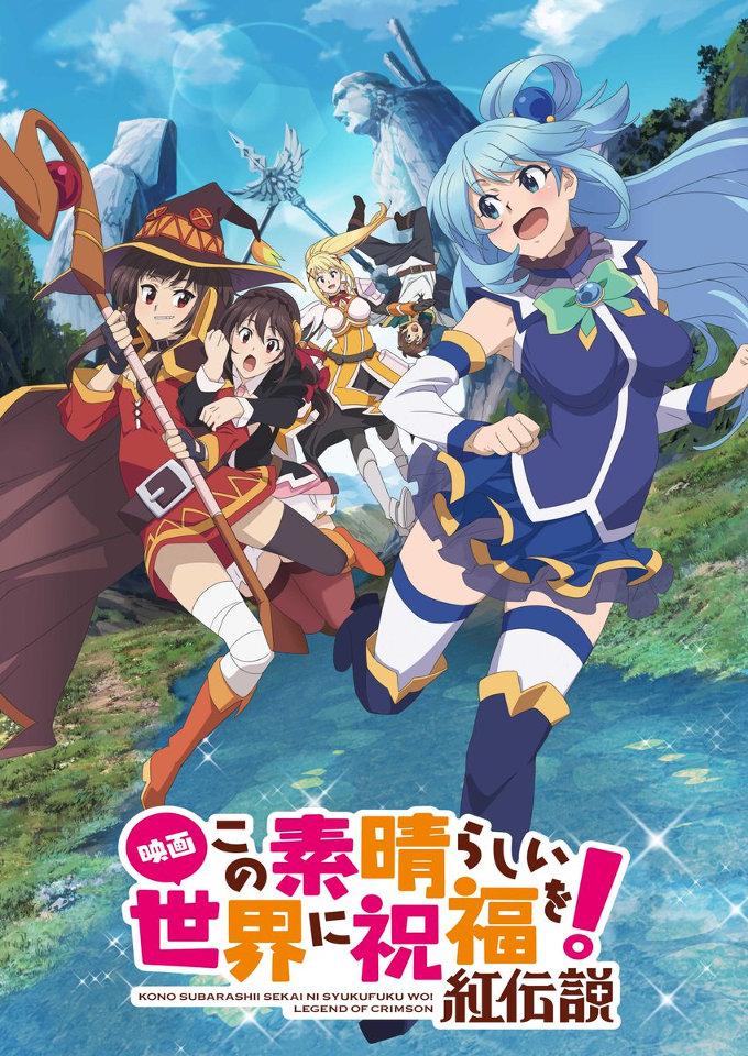 La película KonoSuba Kurenai Densetsu estrena nuevo tráiler