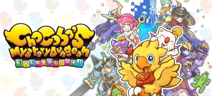 Ventas de juegos y consolas en Japón [18/03 – 24/03]