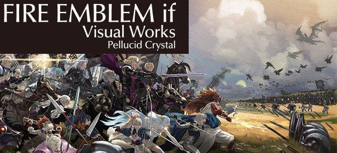 Una mirada al libro de arte de Fire Emblem Fates