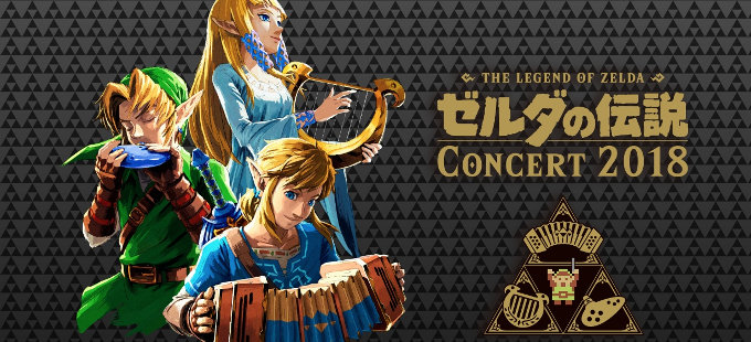 The Legend of Zelda Concert 2018, un concierto que vale la pena atesorar