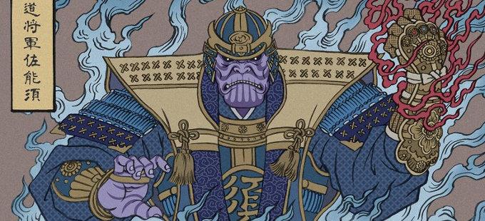 Avengers: Endgame con el arte antiguo japonés es fantástica