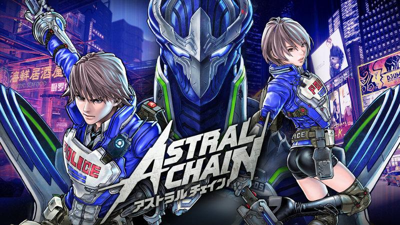 Astral Chain para Nintendo Switch consigue un nuevo arte