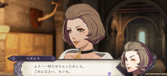 Conoce a Manuela y compañía en Fire Emblem: Three Houses para Nintendo Switch