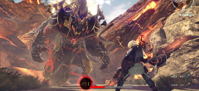 God Eater 3 para Nintendo Switch tendrá un demo