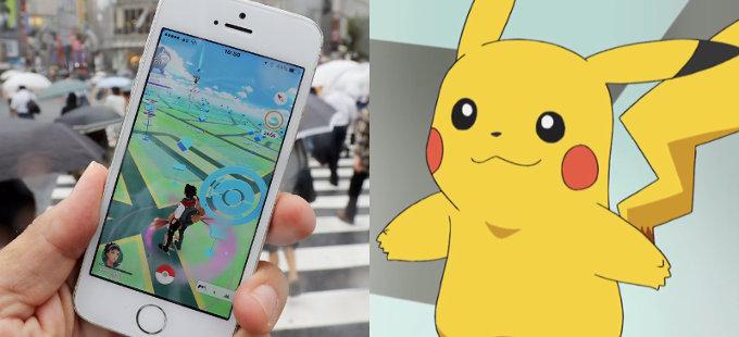 Pokémon Co. y DeNA trabajan en un nuevo juego para celulares