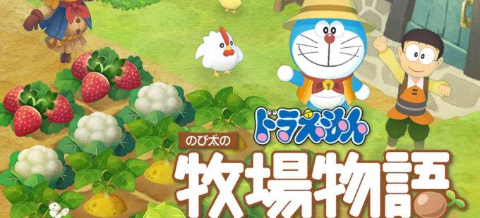 Ventas de juegos y consolas en Japón [10/06 – 16/06]