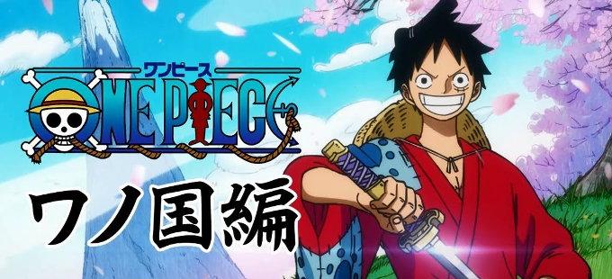 Así se ve el País de Wano del anime de One Piece