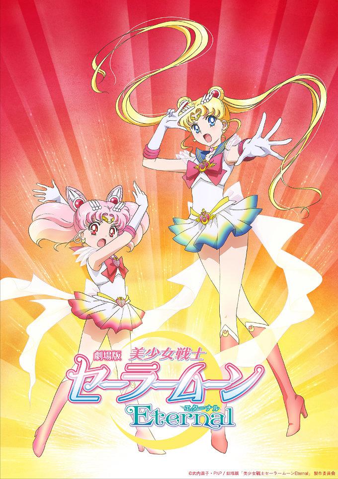 La cuarta temporada de Sailor Moon Crystal como películas saldrá en 2020