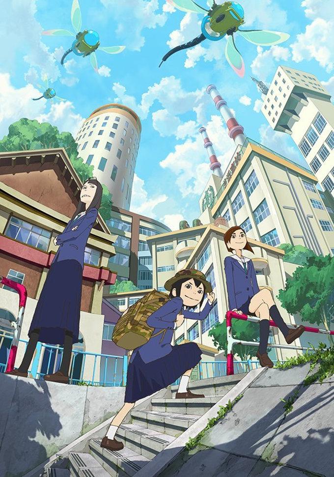 El anime de Eizouken ni wa Te wo Dasu na! ya tiene mes de estreno