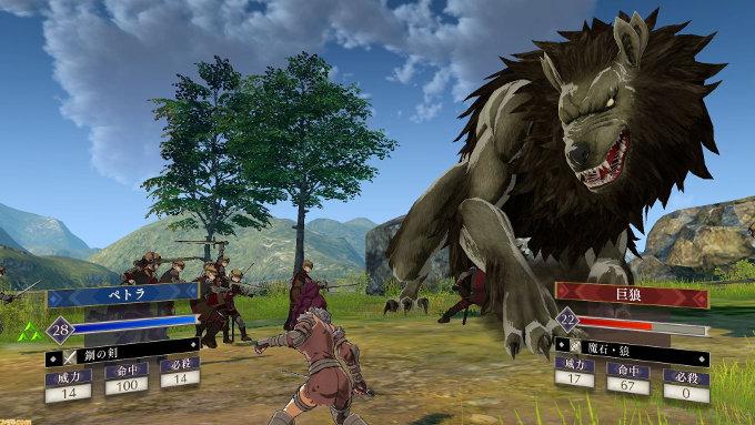 Fire Emblem: Three Houses y las Demonic Beasts