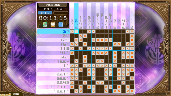 Picross Lord of the Nazarick para Nintendo Switch