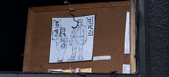 Kyoto Animation Estudio 1 probablemente será demolido